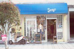Song's おともだちライブ 2015/11/07 Autumn
